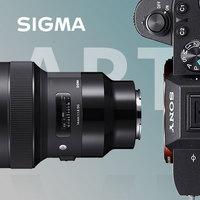 Sigma 14mm f/1,8 DG HSM Art pro Sony E naskladněn!