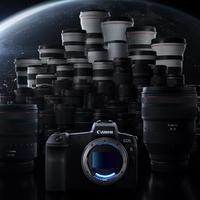 Nabídka fotoaparátu Canon EOS R