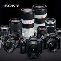 Získejte cashback až 10 000 Kč při nákupu techniky Sony