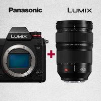 Pořiďte si fotoaparát Panasonic a získejte objektiv se slevou až 18 500 Kč