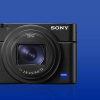 Získejte do neděle 10% slevu na fotoaparáty Sony řady RX100!