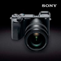 Vyměňte starý foťák za nový Sony A6600 a získejte bonus 3 900 Kč!