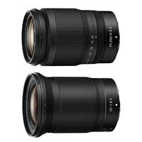 Nikon představil dva nové objektivy serie Z, Nikon Z 20 mm F1.8 S a Nikon Z 24-200 mm F4-6.3 VR
