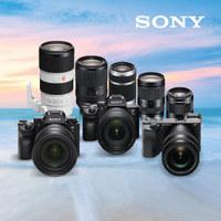 Léto 2020 se Sony cashbackem až 20 000 Kč