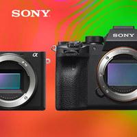 Pořiďte si Sony objektivy se slevou 10 000 Kč anebo získejte portrétní objektiv zdarma k vybraným fotoaparátům