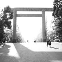 Proč si brát Leicu do Tokya?