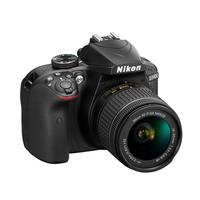 Nikon D3400: vyberte si svůj kit - vše skladem
