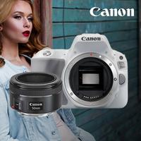 Zlevňujeme objektivy a fotoaparáty Canon až o 5 700 Kč!
