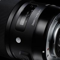 Sigma 24mm f1,4 ART: ukázkové snímky v plném rozlišení