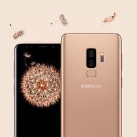 Pořiďte si nový Samsung S9, A6 nebo A8 a získejte bonus až 5 000 Kč