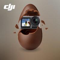 Velikonoční výslužka DJI - slevy a dárky