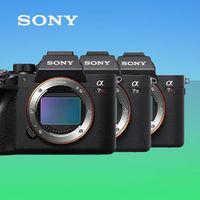 Využijte top up cashback na Sony fotoaparáty a ušetřete až 12 500 Kč