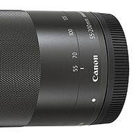 Teleobjektiv Canon 55-200mm IS STM  pro EOS-M byl představen