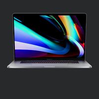 """Zcela nový 16"""" Apple MacBook Pro – to nejlepší pro tvůrce na cestách"""