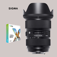 Získejte k objektivům Sigma ART a Sport licenci na Zoner Photo Studio X zdarma!