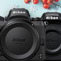 Využijte zimní slevy Nikon až 14 000 Kč