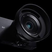 Jak fotí Sigma DP1 Quattro vybavená snímačem Foveon