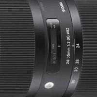 Sigma 24-35mm f/2 DG HSM Art: první ukázkové snímky v plném rozlišení