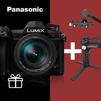 Stabilizátor mnohdy k videu neodmyslitelně patří. K fotoaparátům Panasonic ho dostanete zdarma!