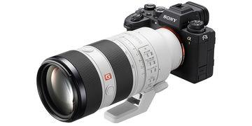 Sony FE 70-200 mm | Megapixel