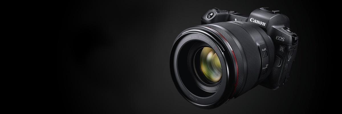 Testování Canon EOS R