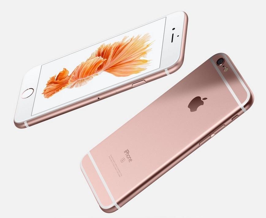Sháníte Apple iPhone 6s 128GB  6a7c5b37ff6