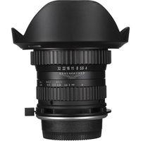 Laowa 15 mm f/4 Wide Angle Macro 1:1 SHIFT pro Sony FE