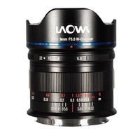 Laowa 9 mm f/5,6 FF RL pro Nikon Z