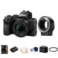 Nikon Z50 + 16-50 mm + FTZ adaptér - Foto kit