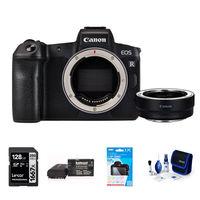 Canon EOS R tělo + EF-EOS R adaptér - Foto kit