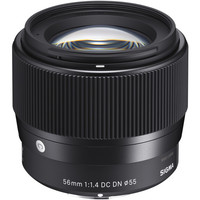 Sigma 56 mm f/1,4 DC DN Contemporery pro Sony E