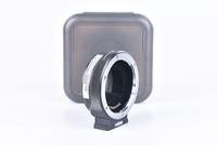 Metabones adaptér T Smart z Canon EF na Sony E bazar