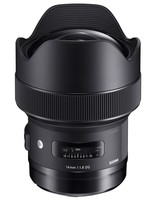 Sigma 14 mm f/1,8 DG HSM Art pro Canon