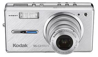Kodak EasyShare V530 Silver