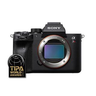 Sony Alpha A7R IV tělo - Foto kit