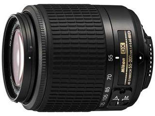 Nikon 55-200mm f/4,0-5,6 AF-S G DX ED černý s LC-52 / LF-1