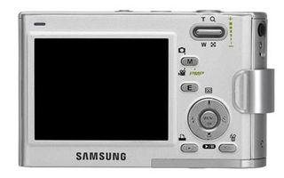 Samsung SG-i6 stříbrný