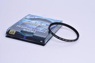 Hoya UV Pro1 digital 67mm bazar
