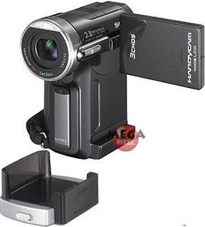 Sony DCR-PC1000E