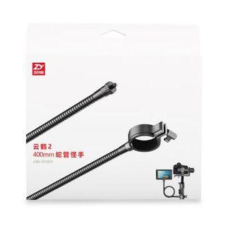 Zhiyun Crane 2 flexibilní kovový držák na příslušenství