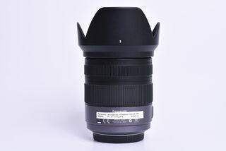 Panasonic Lumix G Vario 14-140mm f/3,5-5,6 ASPH. Power O.I.S. bazar