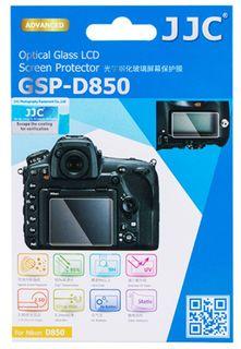 JJC ochranné sklo na displej pro Nikon D850