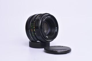 Helios 44M 58mm f/2,0 pro M42 bazar