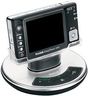 Kodak EasyShare V550 Black