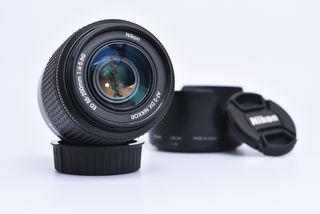 Nikon 55-200mm f/4,0-5,6 AF-S G DX ED bazar