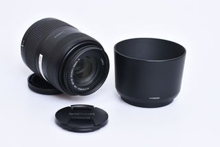 Panasonic Lumix G VARIO 45-200mm f/4,0-5,6 II Power O.I.S. bazar