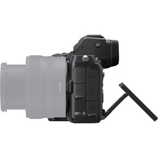 Nikon Z5 + 24-50 mm + FTZ adaptér