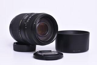 Tamron AF 70-300mm f/4,0-5,6 Di LD Macro pro Nikon bazar