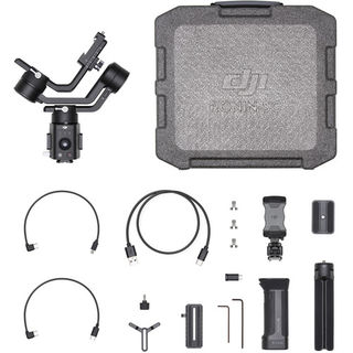 DJI Ronin-SC Standart Kit