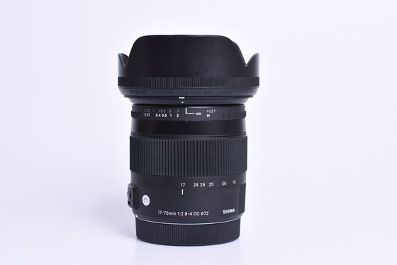 Sigma 17-70mm f/2,8-4,0 DC Macro HSM Contemporary pro Canon bazar